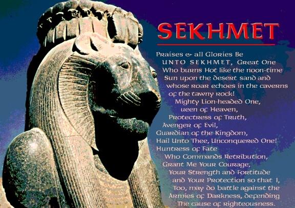 Solar Sekhmet Prayer